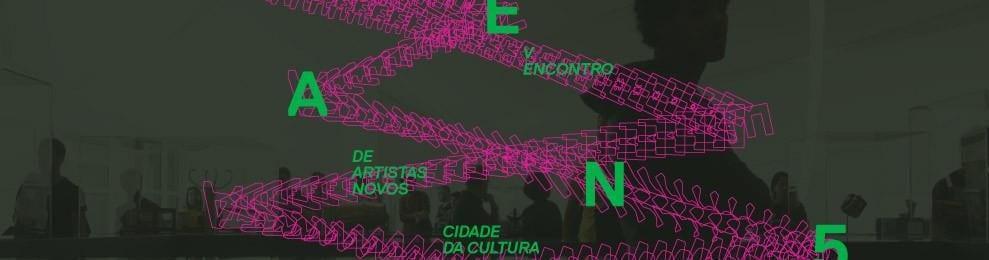 'V Encontro de Artistas Novos', de Cidade da Cultura de Galicia