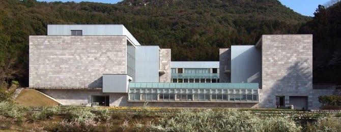 Akiyoshidai Art Village abre una convocatoria para acoger a tres artistas