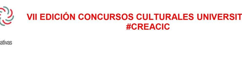 VII Edición Concursos Culturales Universitarios