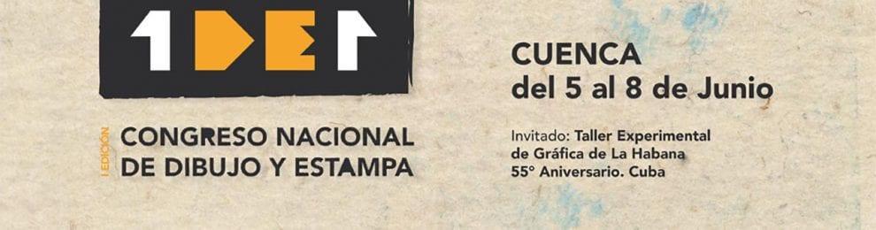 RECUERDA…ÚLTIMO DÍA DE INSCRIPCIÓN…'1DE1′ CONGRESO NACIONAL DE DIBUJO Y ESTAMPA. CUENCA Y FESTIVAL OPENPORTFOLIO. 1ª Edición