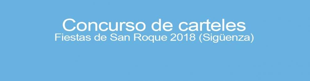 Concurso de carteles. Fiestas de San Roque 2018